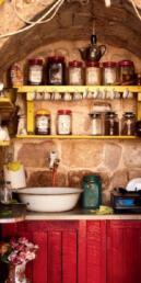 Uri Buri - meine Küche_300x600_Küchenschrank